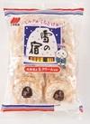 雪の宿サラダ 128円(税抜)