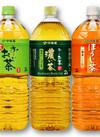 お~いお茶(緑茶・濃い茶・ほうじ茶) 128円(税抜)
