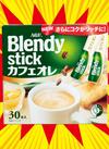 ブレンディ ステイック 448円(税抜)