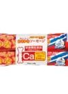 1秒OPENおいしいおさかなソーセージ 118円(税抜)