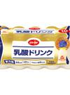乳酸ドリンク 138円(税抜)