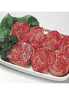 牛肉スネシチュー用 128円(税抜)