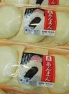 紀文あんまん 255円(税抜)