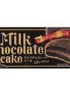 ミルクチョコレートケーキ 158円(税抜)
