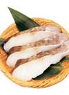 塩たら切り身(解凍) 88円(税抜)