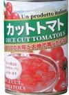 カットトマト 78円(税抜)