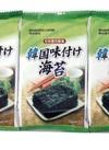 韓国味付け海苔 84円(税込)