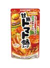 甘熟トマト鍋スープ 228円(税抜)