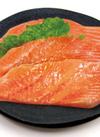 生秋鮭切身 250円(税抜)