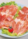産直若鶏モモ肉 78円(税抜)