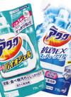 アタック ジェル 詰替抗菌EXスーパークリア/高浸透バイオ 158円(税抜)