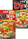 釜めしの素 とり/五目 158円(税抜)