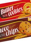 バタークッキー・チョコチップクッキー 88円(税抜)
