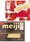 チョコレートBOXミルク・ストロベリー 198円(税抜)