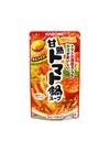 甘熟トマト鍋スープ 268円(税込)
