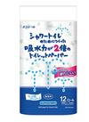 エリエールシャワートイレ各種 377円(税抜)