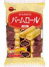 ブルボン バームロール 88円(税抜)
