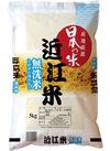 近江米 無洗米 1,750円(税抜)