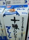 十勝のむヨーグルトプレーン 158円(税抜)