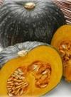 かぼちゃ 19円(税抜)