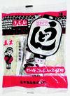 スープ付きうどん 107円(税込)