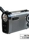 手回し充電ラジオ 3,680円(税抜)