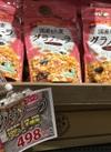 グラノーラ 498円(税抜)