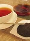 茶葉・紅茶 20%引