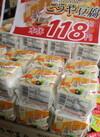 こうや豆腐 118円(税抜)