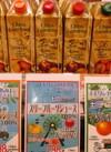 スリーフルーツジュース100% 298円(税抜)