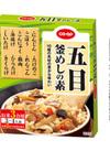 五目釜めしの素・とり釜めしの素 158円(税抜)