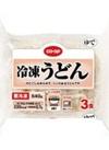 コープ 冷凍うどん 3食 10円引