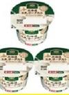 コープ 北海道生乳ヨーグルト 80g×3コ 10円引