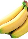 バナナ 67円(税抜)