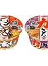 力うどん もちもちラーメン 110円(税抜)