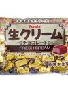 生クリームチョコ 228円(税抜)
