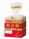 超芳醇 118円(税抜)