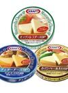 クラフト6Pチーズ(3種類) 158円(税抜)