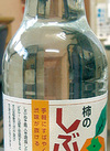しぶぬき職人 698円(税抜)
