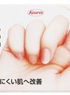 ケラチナミンヒビエイド 1,080円(税抜)