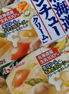 北海道シチュー 181円(税抜)