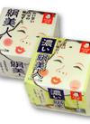 絹美人・濃い絹美人 78円(税抜)