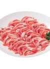 豚カタロース肉しゃぶしゃぶ用 198円(税抜)