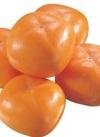 たねなし柿〈袋〉 298円(税抜)