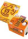 納豆各種 68円(税抜)