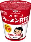 オキコラーメンBIGチキン味 98円(税抜)