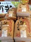 コシヒカリ 2,200円(税抜)