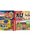 お弁当冷凍食品本体128円均一 128円(税抜)