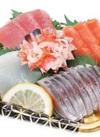 海鮮刺身盛合せ〈オーシャンキング入〉 498円(税抜)
