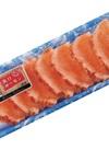 銀鮭たたき〈生食用〉 280円(税抜)